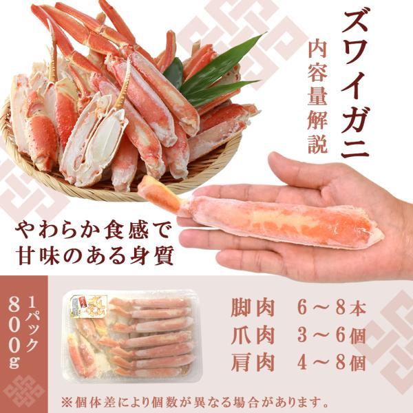 カニ 食べ比べ ボイル蟹 セット ズワイガニ タラバガニ 1.6kg|seafoodhonpo88|04