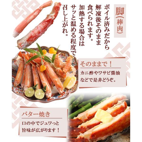 カニ 食べ比べ ボイル蟹 セット ズワイガニ タラバガニ 1.6kg|seafoodhonpo88|06