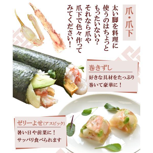 カニ 食べ比べ ボイル蟹 セット ズワイガニ タラバガニ 1.6kg|seafoodhonpo88|07