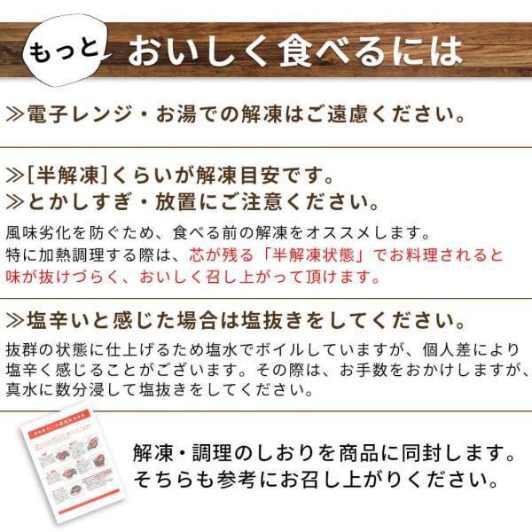 カニ ズワイガニ  ボイル カニ 足 1kg|seafoodhonpo88|09