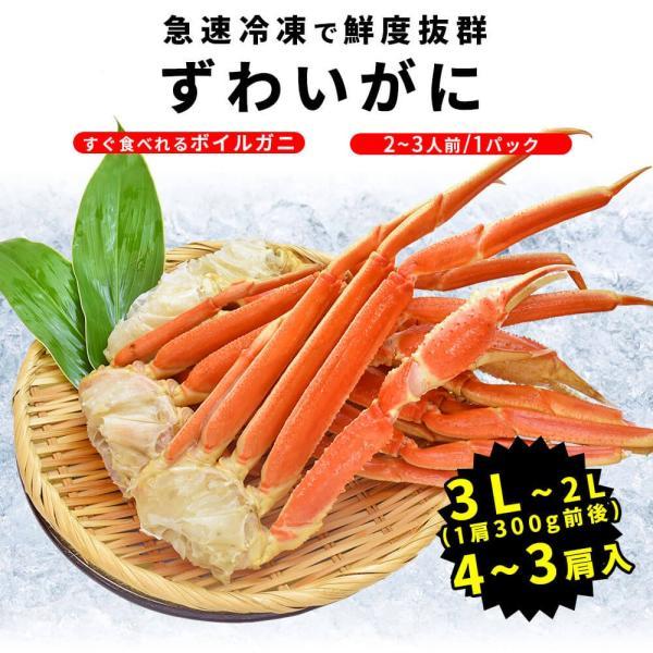 カニ ズワイガニ  ボイル カニ 足 1kg|seafoodhonpo88|02