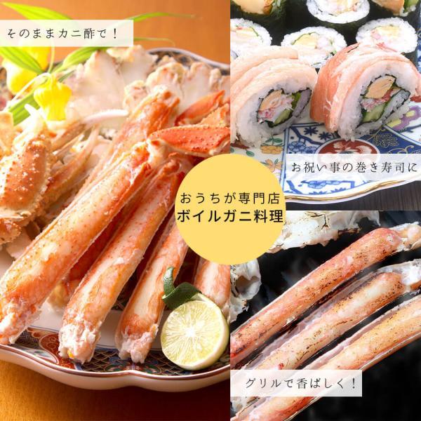 かに ズワイガニ ハーフポーション セット 1.5kg seafoodhonpo88 11