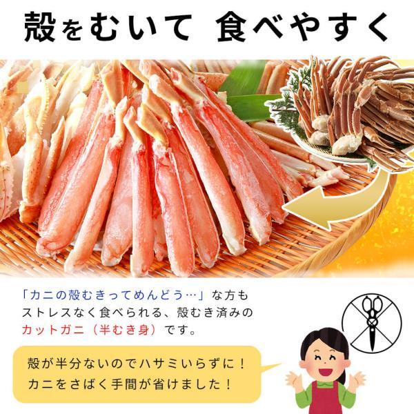 かに ズワイガニ ハーフポーション セット 1.5kg seafoodhonpo88 03