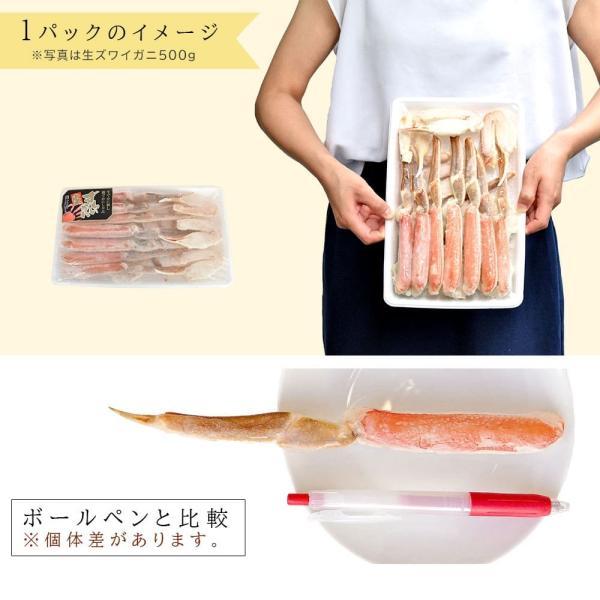 カニ ズワイガニ 2kg 刺身 ボイル ハーフポーション|seafoodhonpo88|13