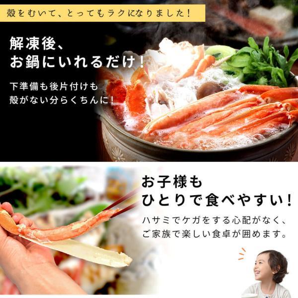 カニ ズワイガニ 2kg 刺身 ボイル ハーフポーション|seafoodhonpo88|03
