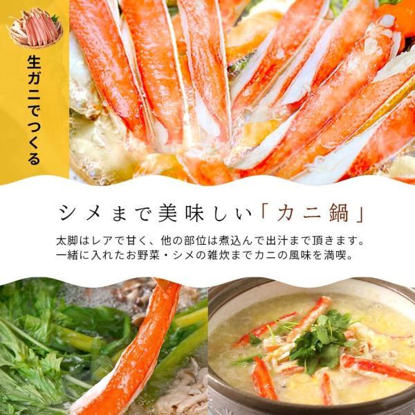 カニ ズワイガニ 2kg 刺身 ボイル ハーフポーション|seafoodhonpo88|06