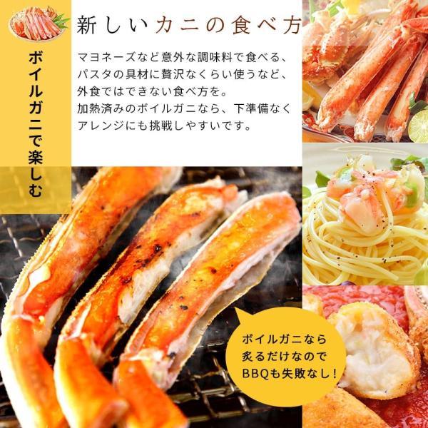 カニ ズワイガニ 2kg 刺身 ボイル ハーフポーション|seafoodhonpo88|07