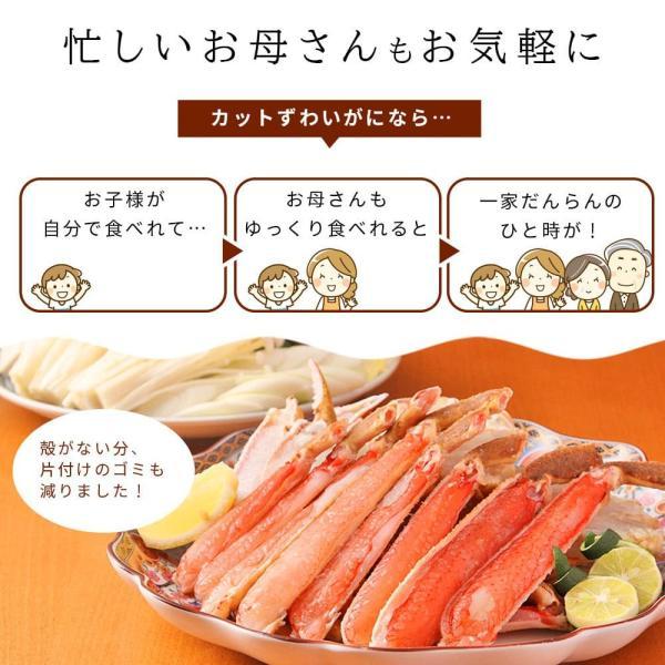 カニ ズワイガニ 2kg 刺身 ボイル ハーフポーション|seafoodhonpo88|08