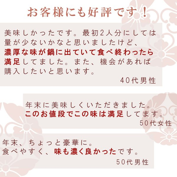 かに ズワイガニ 刺身 ボイル ハーフポーション|seafoodhonpo88|10