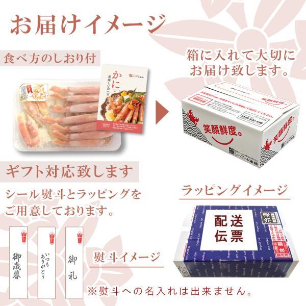 かに ズワイガニ 刺身 ボイル ハーフポーション|seafoodhonpo88|12