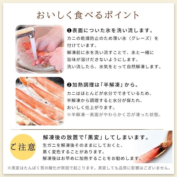 かに ズワイガニ 刺身 ボイル ハーフポーション|seafoodhonpo88|13