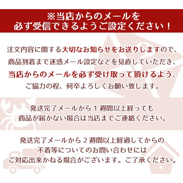 かに ズワイガニ 刺身 ボイル ハーフポーション|seafoodhonpo88|18