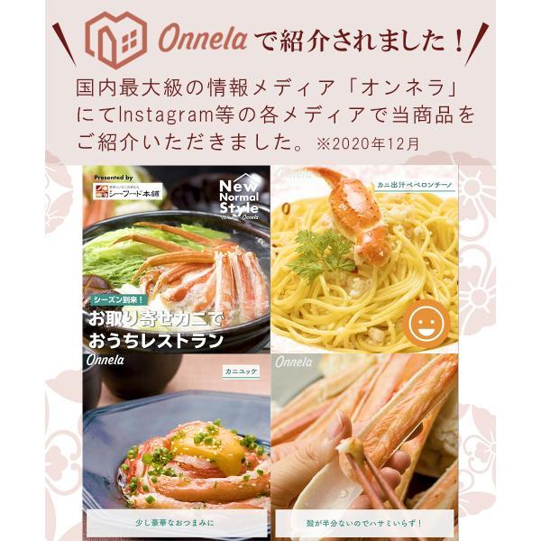 かに ズワイガニ 刺身 ボイル ハーフポーション|seafoodhonpo88|04
