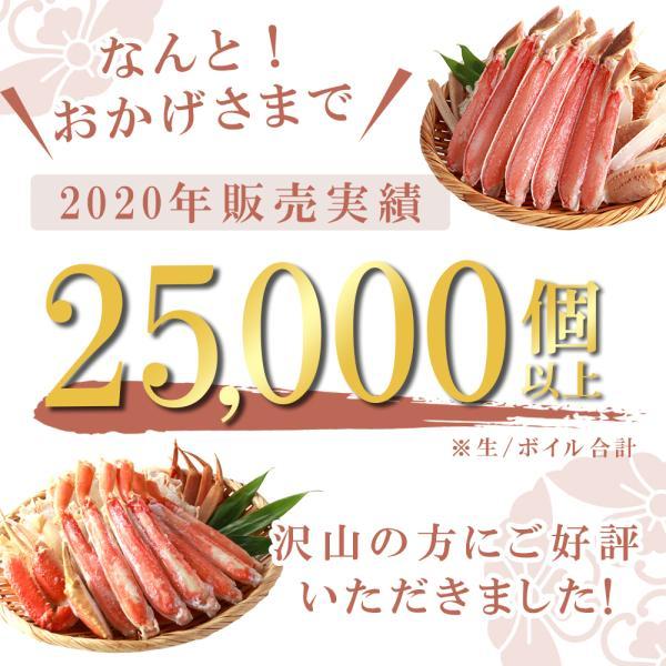 かに ズワイガニ 刺身 ボイル ハーフポーション|seafoodhonpo88|05