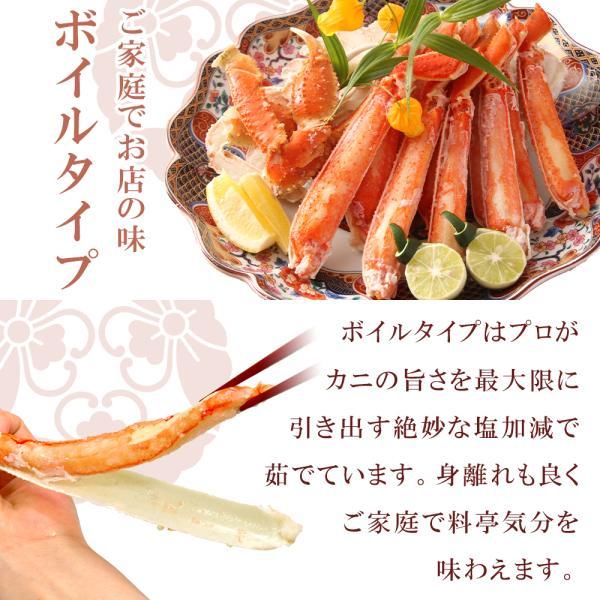 かに ズワイガニ 刺身 ボイル ハーフポーション|seafoodhonpo88|07