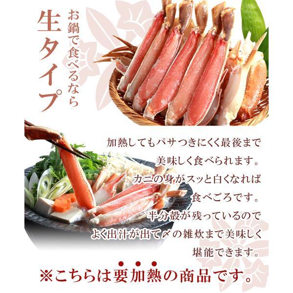カニ ズワイガニ 蟹 生 ボイル|seafoodhonpo88|10