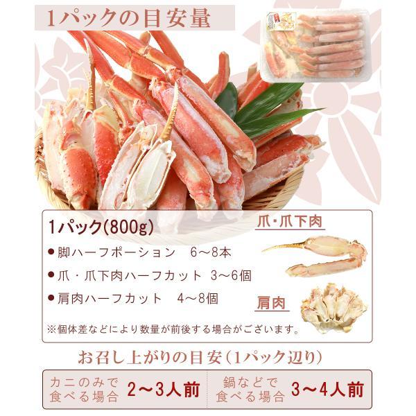カニ ズワイガニ 蟹 生 ボイル|seafoodhonpo88|11