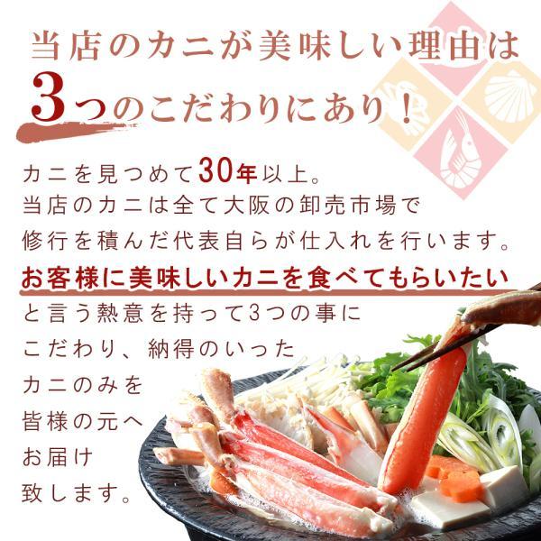 カニ ズワイガニ 蟹 生 ボイル|seafoodhonpo88|05