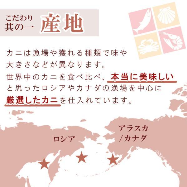 カニ ズワイガニ 蟹 生 ボイル|seafoodhonpo88|06