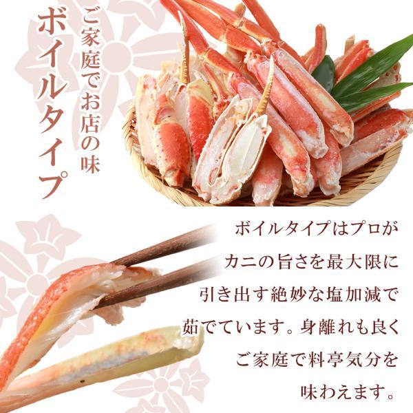 カニ ズワイガニ 蟹 生 ボイル|seafoodhonpo88|09
