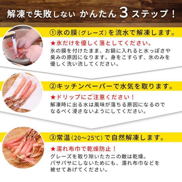 カニ 訳あり ズワイガニ ハーフポーション 2.7kg|seafoodhonpo88|11