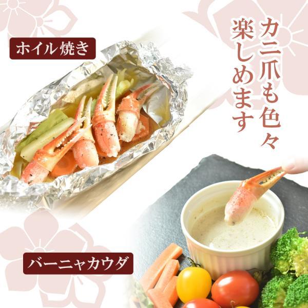 カニ 刺身 ポーション ズワイガニ 4〜6人前|seafoodhonpo88|10