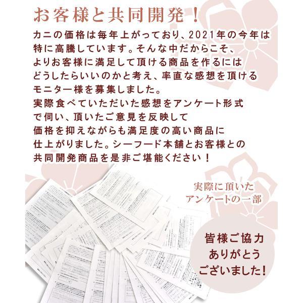 カニ 刺身 ポーション ズワイガニ 4〜6人前|seafoodhonpo88|04