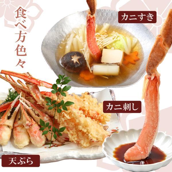カニ 刺身 ポーション ズワイガニ 4〜6人前|seafoodhonpo88|09