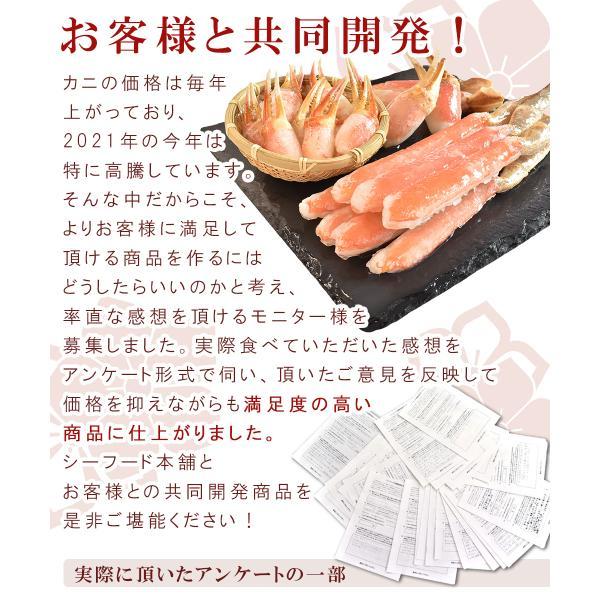ズワイガニ ポーション 刺身 2〜3人前|seafoodhonpo88|04