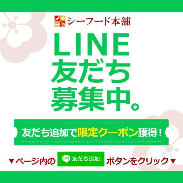 カニ タラバガニ 生 ボイル ハーフポーション|seafoodhonpo88|02