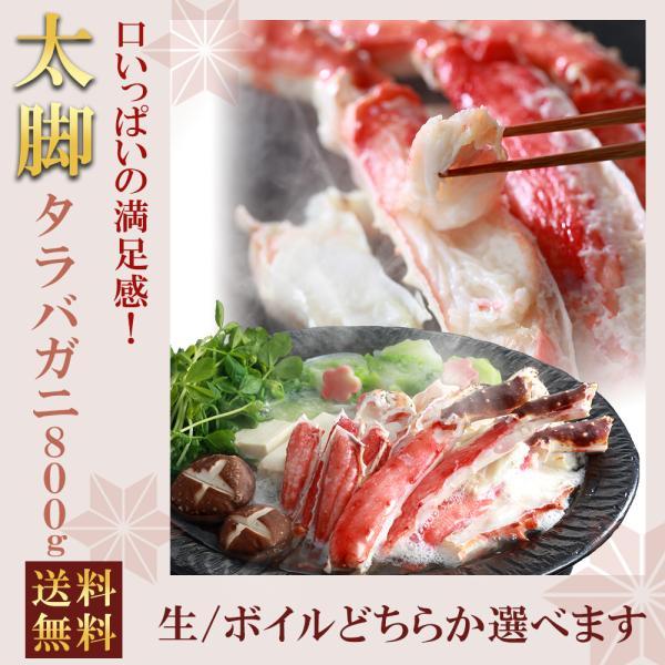 カニ タラバガニ 生 ボイル ハーフポーション|seafoodhonpo88|03