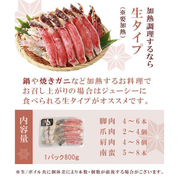 カニ タラバガニ 生 ボイル ハーフポーション|seafoodhonpo88|06