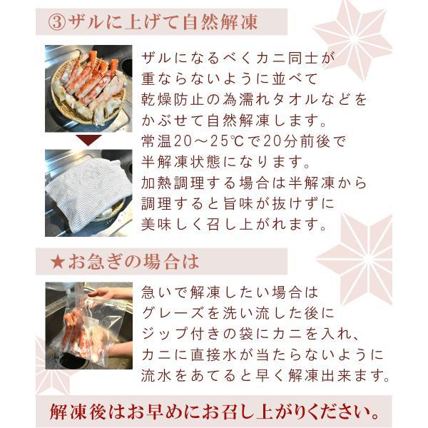 カニ タラバガニ 生 ボイル ハーフポーション|seafoodhonpo88|08
