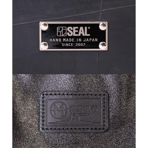 SEAL(シール)トートバッグ/森野帆布コラボ/プレーントートバッグ【seal バッグ/防水・耐水/タイヤチューブ/人気/日本製/メンズ/黒】【あすつく】|seal-store|19
