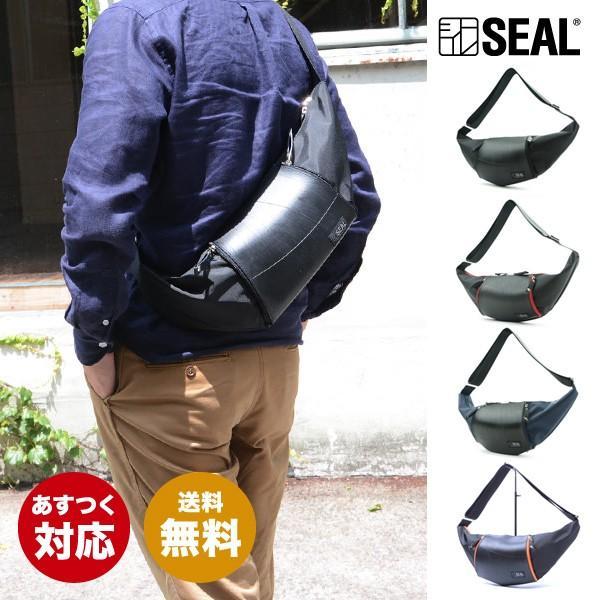 SEAL(シール)ショルダーバッグ/バナナショルダーバッグ NEW MODEL【seal バッグ/防水・耐水/廃タイヤ/タイヤチューブ/人気/日本製/メンズ/黒】【あすつく】|seal-store