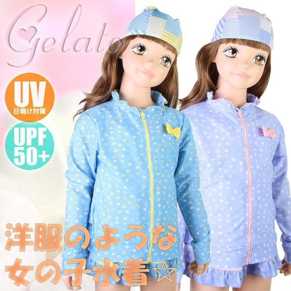 gelato toddler 女児・ラッシュガード 三角ドット裾フリル(キッズ/子供水着)2839(パケット便送料無料)