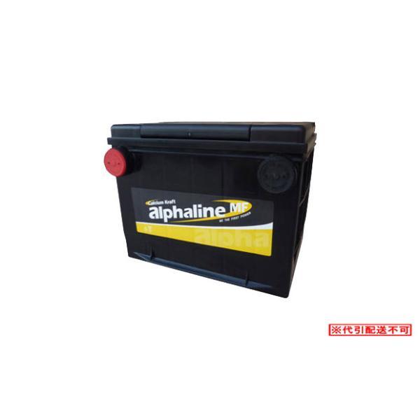 自動車用バッテリー 引出物 Alphaline 送料無料お手入れ要らず 78-750