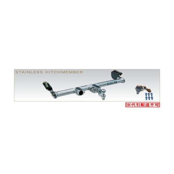 SOREXヒッチメンバー 倉庫 トヨタ レクサス LX570モデリスタURJ201W用 サービス lt; ステンレス製gt; 前期用H27.8〜H29.7