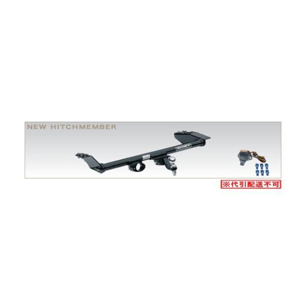 SOREXヒッチメンバー スバル レガシィ 低廉 BH5 9 リアアンダースポイラー付き専用 lt; スチール製ニューgt; アウトレット
