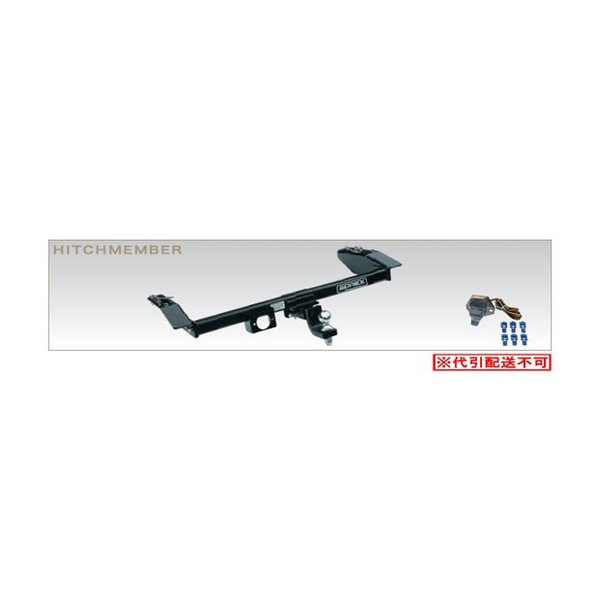 <title>SOREXヒッチメンバー スズキ ワゴンR ◆セール特価品◆ CT MD21 51S用 lt; スチール製角型gt;</title>