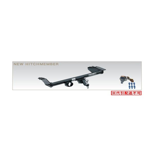 SOREXヒッチメンバー トヨタ ハイエースワゴンKZH 人気ブランド RZH LH100G用 lt; 爆買い送料無料 スチール製ニューgt;
