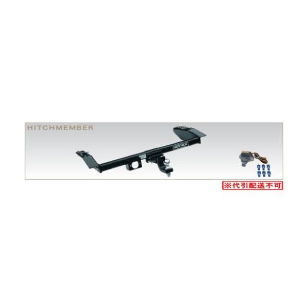 SOREXヒッチメンバー トヨタ カローラバン CE109V lt; EE109V用 お洒落 スチール製角型gt; セール特価品