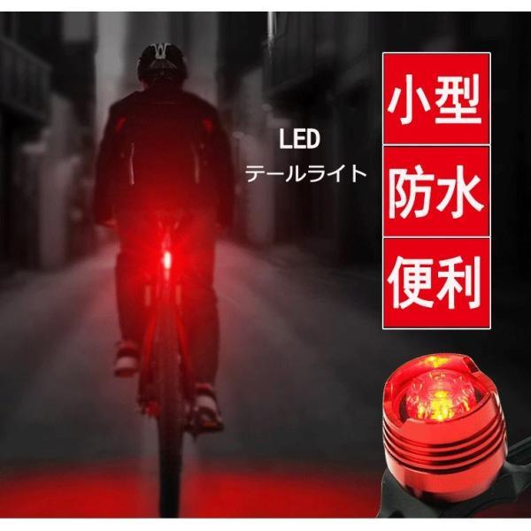 自転車ライト テールライト LED コンパクト 明るい 取り付け簡単  LEDライト ヘルメットライト 軽量 防水 前後 seanestle