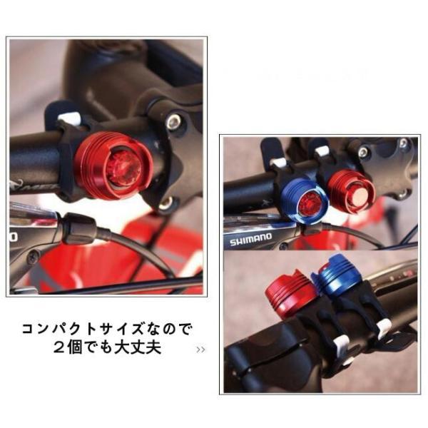自転車ライト テールライト LED コンパクト 明るい 取り付け簡単  LEDライト ヘルメットライト 軽量 防水 前後 seanestle 03
