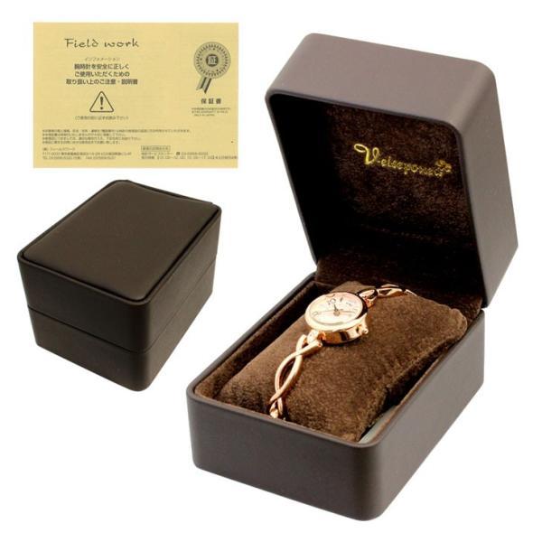 腕時計 レディース 時計 ウォッチ Velsepone ベルセポーネ レディース セーヌ 日本製ムーブメント 送料無料 母の日