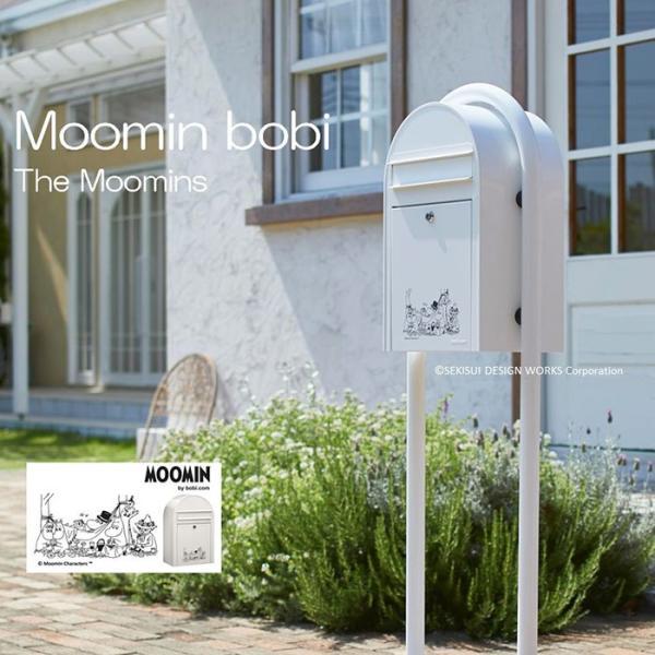 Moomin Bobi