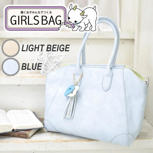 GIRLS BAG ガールズバッグ ノーマルサイズ ブルー ライトベージュ レディース ハンドバッグ|seasons-style
