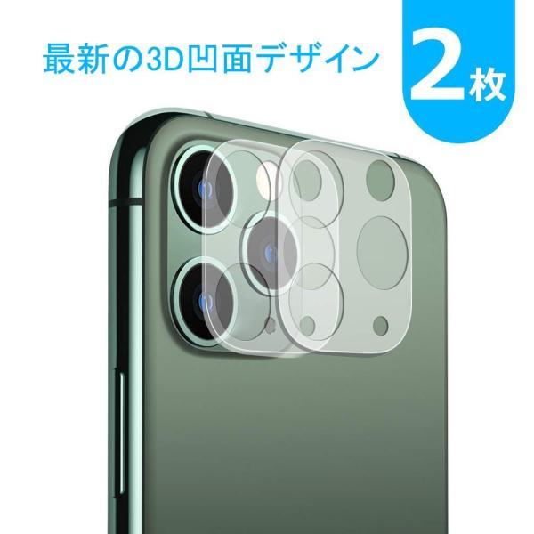 Daurici iphone 11 Pro Max/iphone 11 Proカメラフィルム 3D凹面設計一体型レンズ保護フィルム 99.9%高透過率