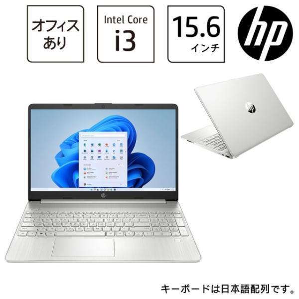 おすすめ 4コアi5+高速SSD256GB+メモリ8GB+フルHD ThinkPad L580 リファビッシュ Windows10 Core i5-8250U 8GB SSD256GB 15.6型FHD ノートパソコン Lenovo 本体 second-mobile