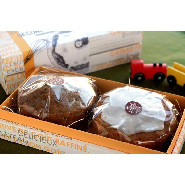 【冷蔵】アップルケーキとドミニカンのセット * 手づくり、保存料・合成着色料不使用|secondhouse-cw|02